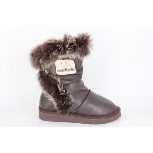 Cizme Copii Tip Ugg Dog 2